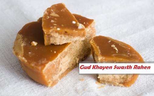 Gud (Jaggery) Khane Ke Fayde in Hindi( Benefits of Jaggery)