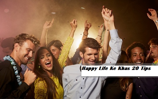 lHappy life jeene ke khas 20 tips