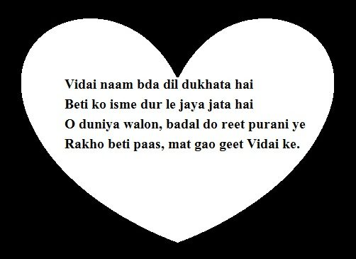 Beti Feeling's, Heart Touching SMS, Quotes, status In Hindi