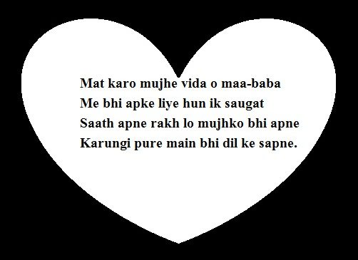 Heart Touching SMS, Quotes, status In Hindi