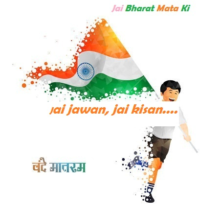 Happy Independence Day.