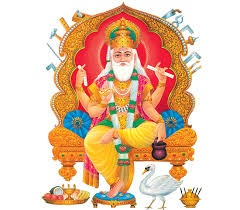Happy Vishwakarma Day Whatsapp Messages Wishes SMS & Quotes